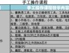 庄文展手机维修技术培训招生(提供住宿)