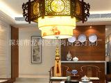 现代新中式吊灯实木仿古羊皮灯罩客厅餐厅茶楼酒楼工程灯饰灯具