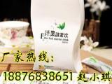 纤果酵素饮固体饮料加工|湖南资质齐全酵素粉代加工厂