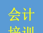 海阳市学宇教育会计培训班长期开课常年招生。