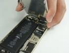 广州手机维修 重刷系统 听筒无声 喇叭外放无声 屏幕破裂维修