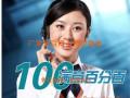 欢迎访问淄博伊莱克斯冰箱官方网站%全市各地售后服务维修咨询