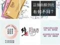 【修正致青春】加盟官网/加盟费用/项目详情