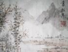 山水小品_包邮(尺寸34x46cm)