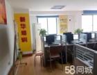 余姚新华电脑教育 专业平面广告网页美工淘宝室内外设计培训