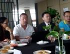 东莞去哪读MBA 香港亚洲商学院在职MBA东莞班热招中