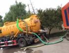 北京大兴区化粪池清理 抽污水 抽隔油池