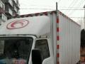 出租箱式货车,搬家公司