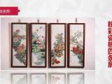 张松茂四季花卉瓷板画 制作工艺难收藏潜力巨大