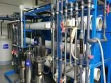 水处理设备,绿色节能更环保!
