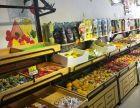 个人 急转梧桐街临街 水果店 超市转让 郑州店铺转让