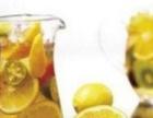 【水果茶】水果茶的做法培训就到重庆新标杆夏日冷饮班