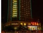 临桂太子酒店