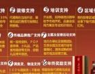 永盛烧坊壹号窖加盟 名酒 投资金额 1-5万元