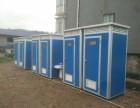 苏州活动厕所移动洗手间简易厕所租赁