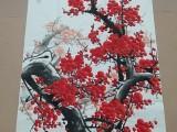 广州字画出手找哪里