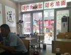 黄岛 胶南 珠山 新阳光广场小吃街火爆盈利餐馆转让