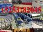 滨州出租篷房,滨州出租舞台桁架,滨州出租宴会桌椅