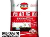 佐田氏 腐植酸生物有机肥行业标准牵头起草企业