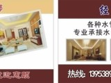 山东泰城 家具移位 全心全意为人民服务保质保量