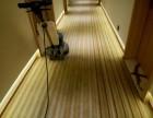 南京地毯清洗价格 清洗地毯价格 洗地毯价格 羊毛地毯清洗价格
