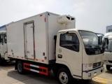 转让 冷藏车出售东风多利卡4米2箱长冷藏车