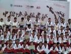 重庆市南岸区茶园新区义和跆拳道