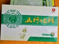 五行化糖 一般价格 具体多少钱一盒 买前必看
