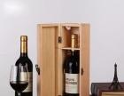 台州厂家定制红酒松木盒LOGO烫印双支红酒礼品木盒
