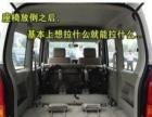 全新11座江淮瑞风商务车出租和8座面包车种大巴出租