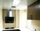 宝洲路 万达旁 御淮华庭 精装两房 电梯高层 优质新小区新房