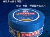 供应江苏泰州多功能清洁膏厂家批发,高级圆盒擦鞋油