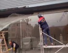 家庭保洁 单位保洁 外墙清洗 石材翻新
