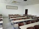 临西邢台市任县教师招聘刷题班要开课了