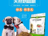 健康狗狗猫咪必备馨宇宠物食品 全国包邮货到付款