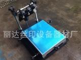供应深圳手动锡膏印刷台、手动丝印台平面铝