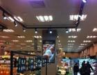 江桥400平超市转让,日营业额2万5左右,230万