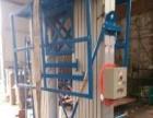 那曲液压升降机 升降平台 升降货梯 登车桥家用电梯