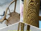 古董家具、红木家具、欧式家具各种木质品维修翻新保养