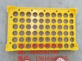 60枚鸡蛋托盘 塑料鸡蛋托 鸡蛋运输托盘