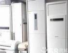 出售二手空调,冰箱,洗衣机,电视机免费送货