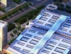承接北京大红门市场,返租三年,托管十年旺铺发售