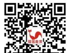 软件开发.NET 新班开课宿州猎狐电脑会计培训学校