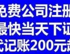 大连市嗣婕财务咨询有限公司