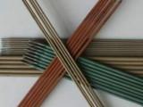 京雷GES-316不锈钢焊条3.2焊条4.0焊条