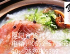 潮汕砂锅粥一对一指导 食货君加加盟 酒店