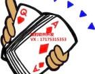 受欢迎的棋牌游戏平台搭建,完美服务