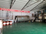 河南废机油提炼基础油设备免蒸馏免酸碱不用过滤砂白土