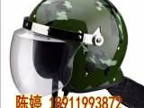 迷彩防爆头盔,武警迷彩防爆头盔