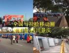 连云港移动厕所租赁,户外活动厕所租赁,临时移动公厕所出租